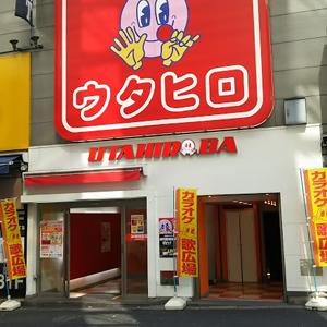 渋谷センター街本館